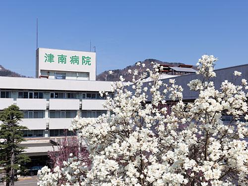 町立津南病院の公式サイトが公開されました。 | 津南町長 桑原 ...